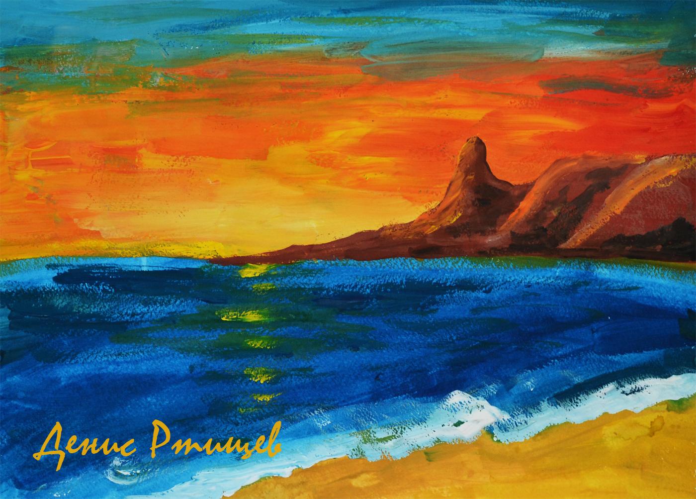 картинками море гуашью